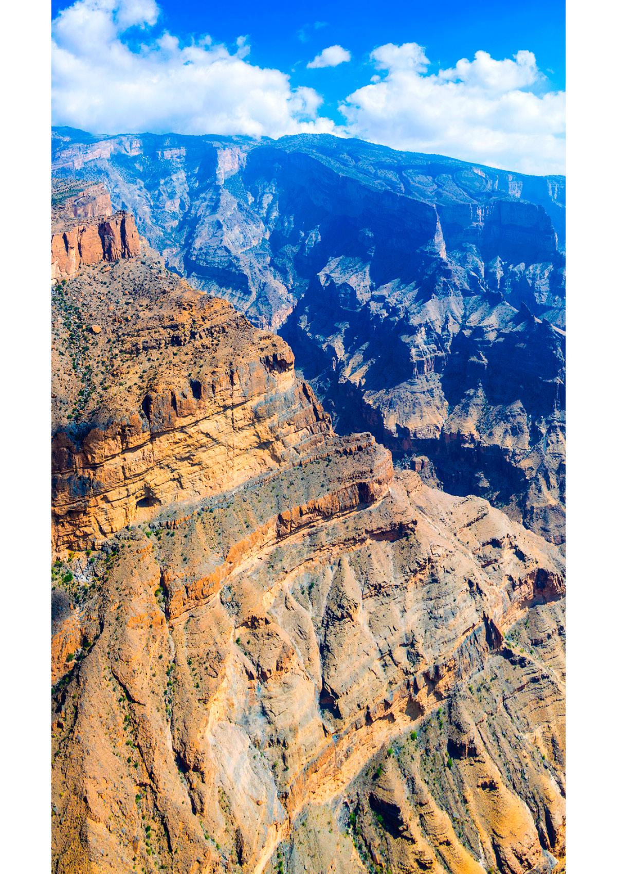 Dekor Canyon (Flat E)